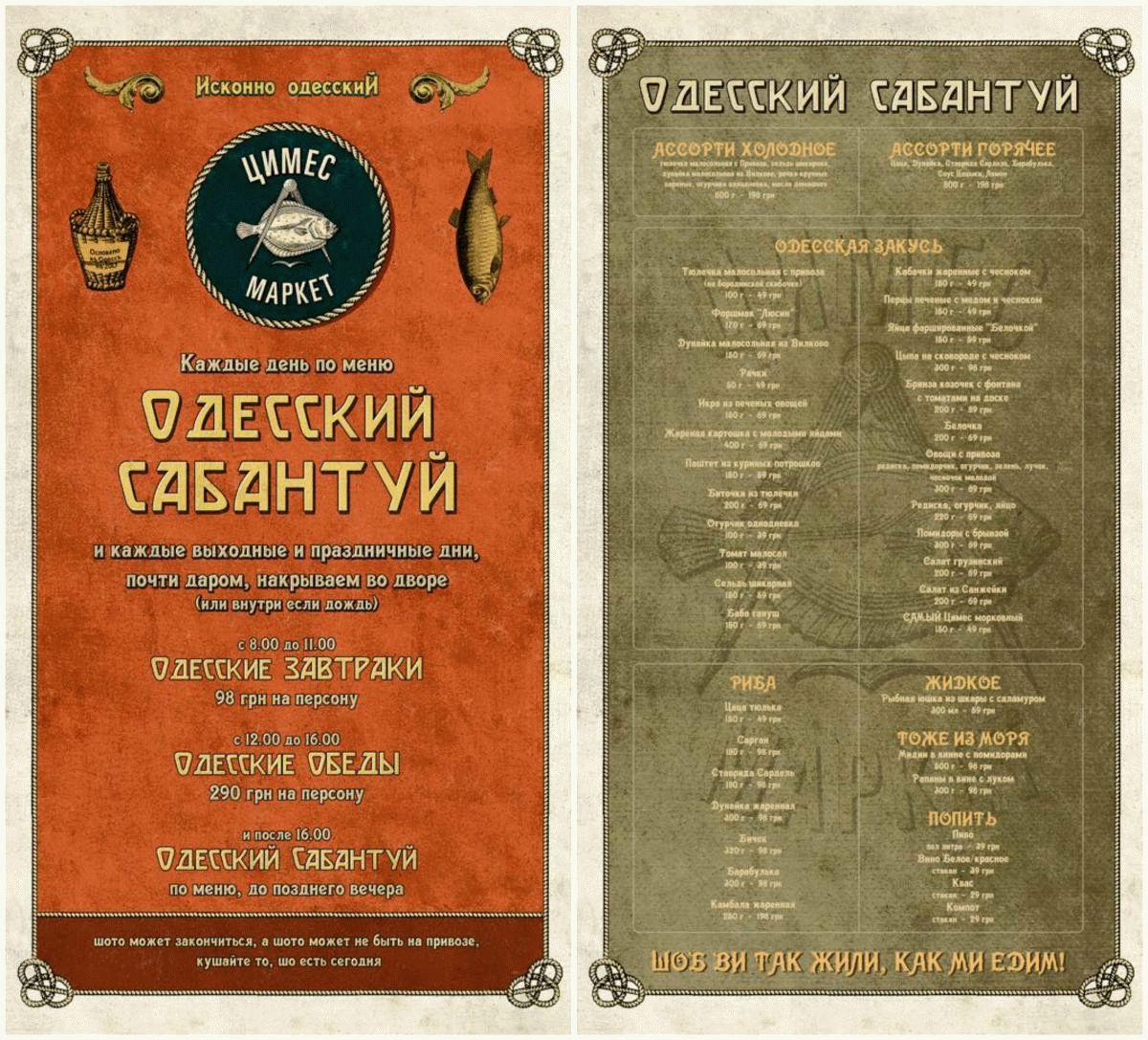фото http://borysov.com.ua/